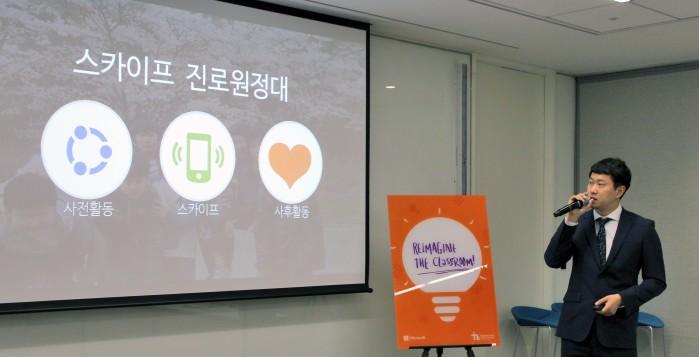 지난 4월 5일, 한국마이크로소프트에서는 '디지털 네이티브 시대, 교실은 어떻게 변하고 있나'라는 주제로 변화하는 교육환경을 소개하는 미디어 브리핑을 주최했다. 사례 발표를 맡은 함창진 장성중앙초 교사가 자신의 이야기를 전하고 있다. - 크리에이션 제공